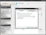 Advanced Installer Architect 8.8.1 Build 40989 (2011) PC
