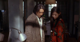 Крики / Sakebi (2006) DVDRip