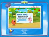 Смешарики. Калейдоскоп игр (2005) PC от MassTorr