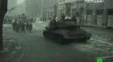 Сохранить город / Ocalić miasto (1976) TVRip